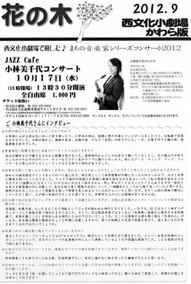 20121017_2